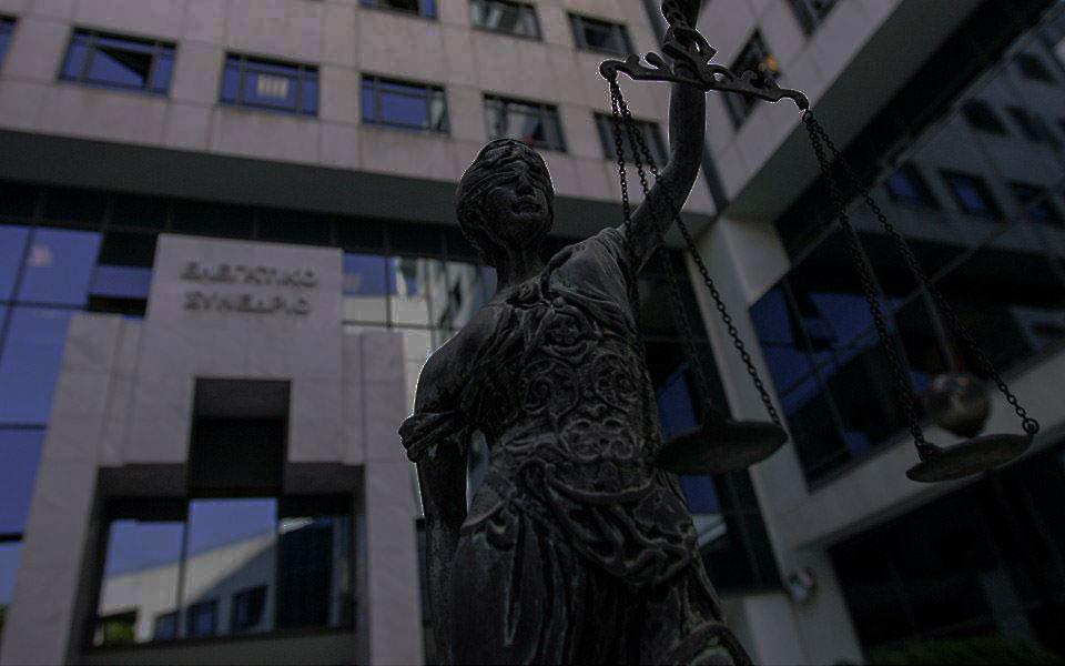 Δικηγορικό Γραφείο Καλούδης
